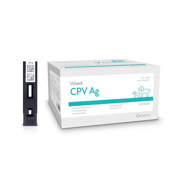 Vcheck Canine Parvovirus Ag (CPV Ag)