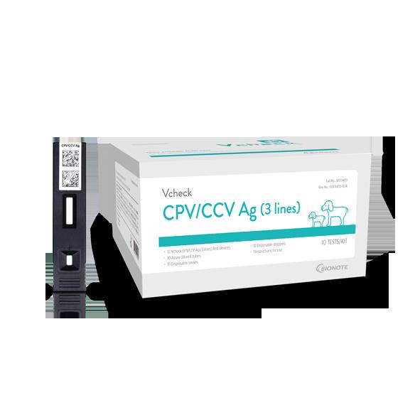Canine Parvovirus Ag & Canine Coronavirus Ag (CPV/CCV Ag [3 lines])